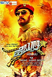 Hebbuli (Hindi)