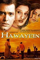 Image of Hawayein