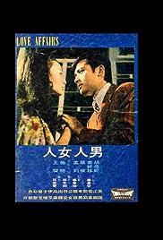 Nan ren nu ren (1972) - Romance.