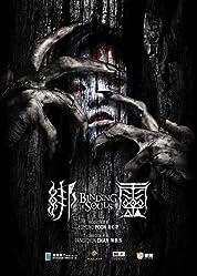 Binding Souls (2019) poster