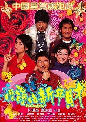 Lik goo lik goo san nin choi (2002)