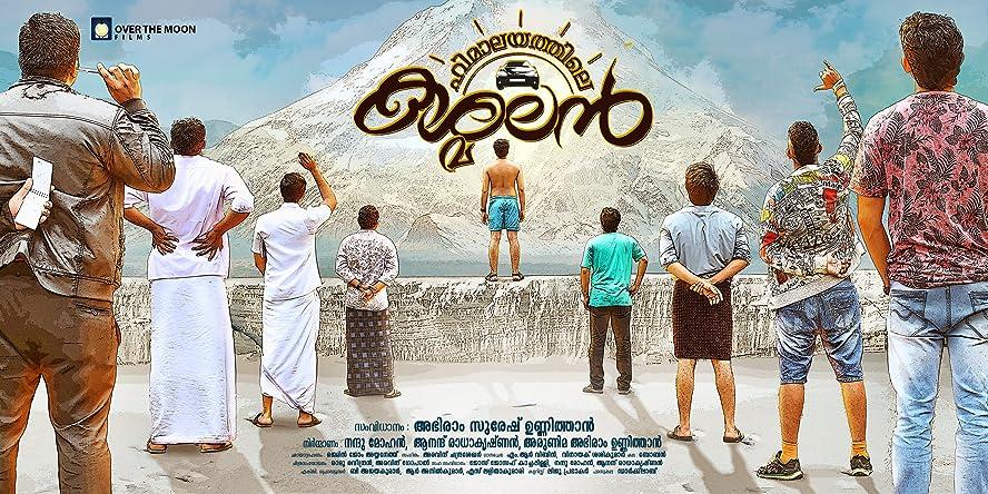 Himalayathile Kashmalan 2017 movie watch online