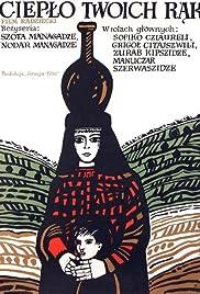 Tsutisopeli Poster