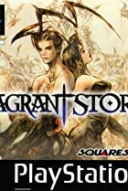 Image of Vagrant Story