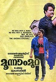 Moonnam Mura Poster