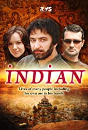 Indus Poster