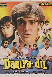 Dariya Dil (1988) Poster - Movie Forum, Cast, Reviews