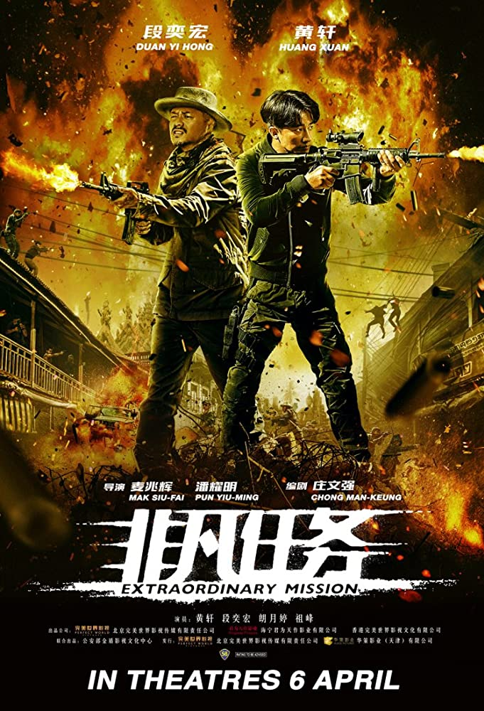 Extraordinary Mission (2017) Subtitle Indonesia