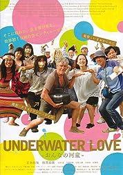 Underwater Love (2011) poster