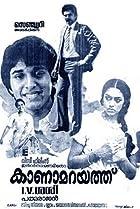 Image of Kanamarayathu