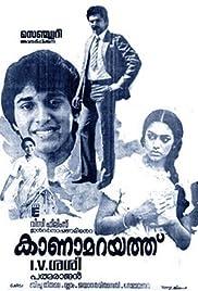 Kanamarayathu Poster