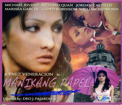 Manikang papel (2008)