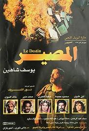 Destiny(1997) Poster - Movie Forum, Cast, Reviews