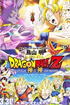 Image of Dragon Ball Z: Battle of Gods