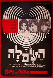 Ha-Simla Poster