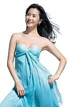 Image of Da-hae Lee