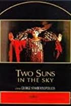 Image of Two Suns in the Sky