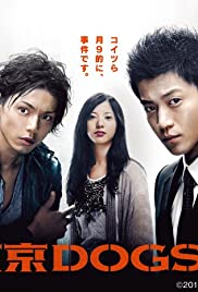 Tôkyô Dogs Poster - TV Show Forum, Cast, Reviews