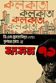 Calcutta 71 Poster