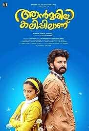 Ann Mariya Kalippilanu Malayalam Full Movie Watch Online