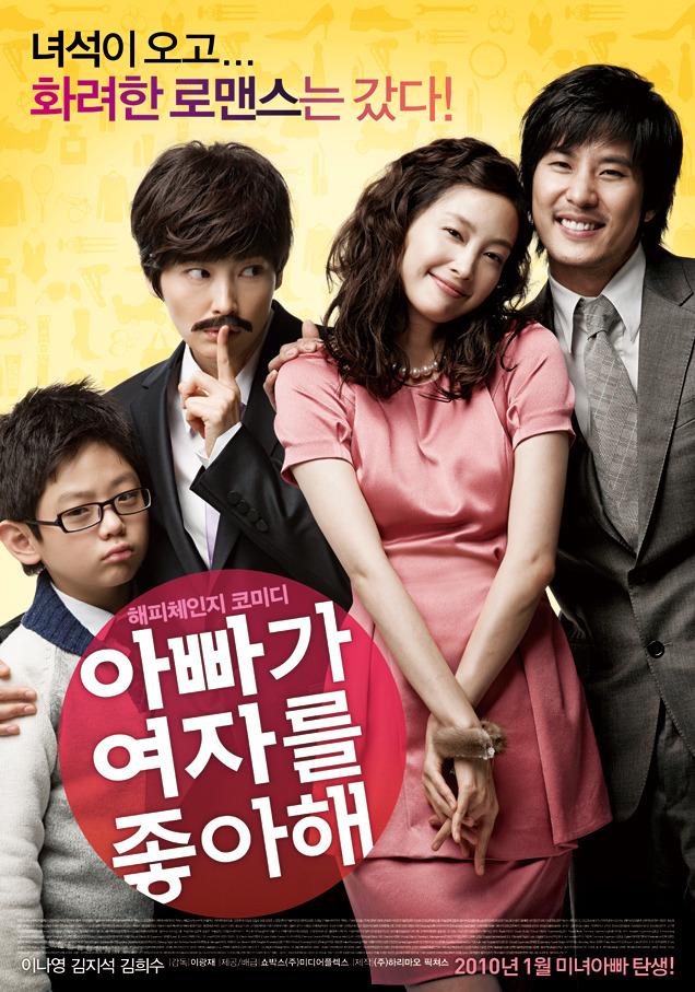 Image A-bba-ga yeo-ja-deul jong-a-hae Watch Full Movie Free Online