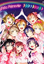 µ's Final LoveLive! µ'sic Forever