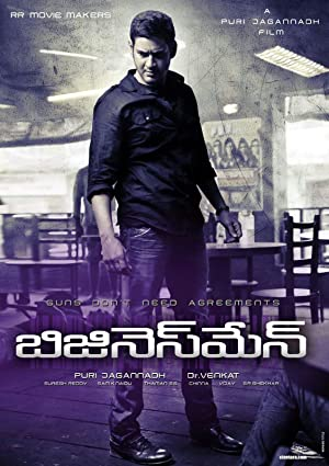 Business Man (2012) Download on Vidmate