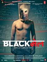 Blackmail(2018)