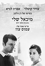 Michael Sheli Poster