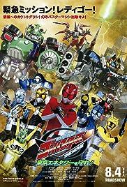 Tokumei sentai Gôbasutâzu The Movie: Tôkyô Enetawâ o mamore! Poster