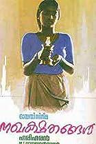 Image of Nakhashathangal