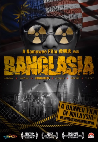 Banglasia