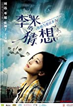 Li Mi de caixiang