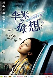 Li Mi de caixiang (2008) Poster - Movie Forum, Cast, Reviews
