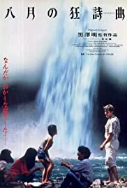 Hachi-gatsu no rapusodî Poster