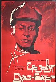 Yego zovut Sukhe-Bator Poster