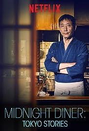 Shin'ya shokudou: Tokyo Stories Poster - TV Show Forum, Cast, Reviews