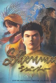 Shenmue (1999) Poster - Movie Forum, Cast, Reviews