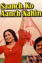 Image of Saanch Ko Aanch Nahin