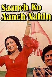 Saanch ko aanch nahin essay contest