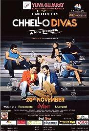 Chhello Divas (2015) 1080p-WeB-DL-AAC-MP4 (Dus) 2.6GB