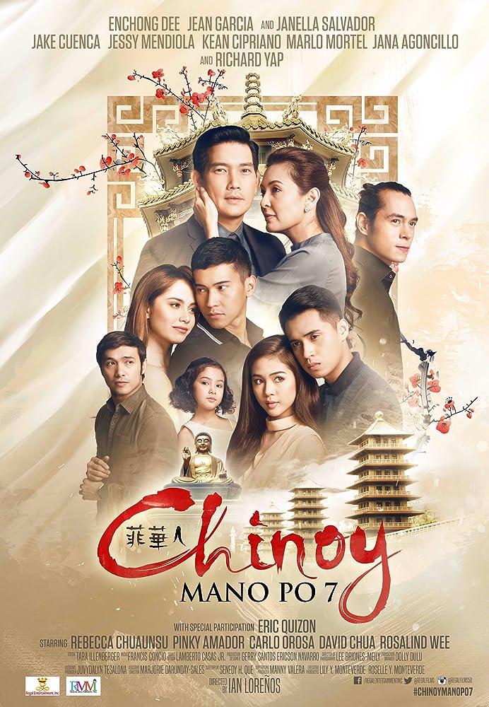 Mano po 7: Chinoy (2016) HDRip