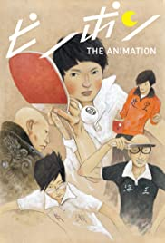 Ping Pong the Animation Poster - TV Show Forum, Cast, Reviews