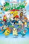 Japan Box Office: 20th 'Pocket Monsters' Movie Wins Weekend