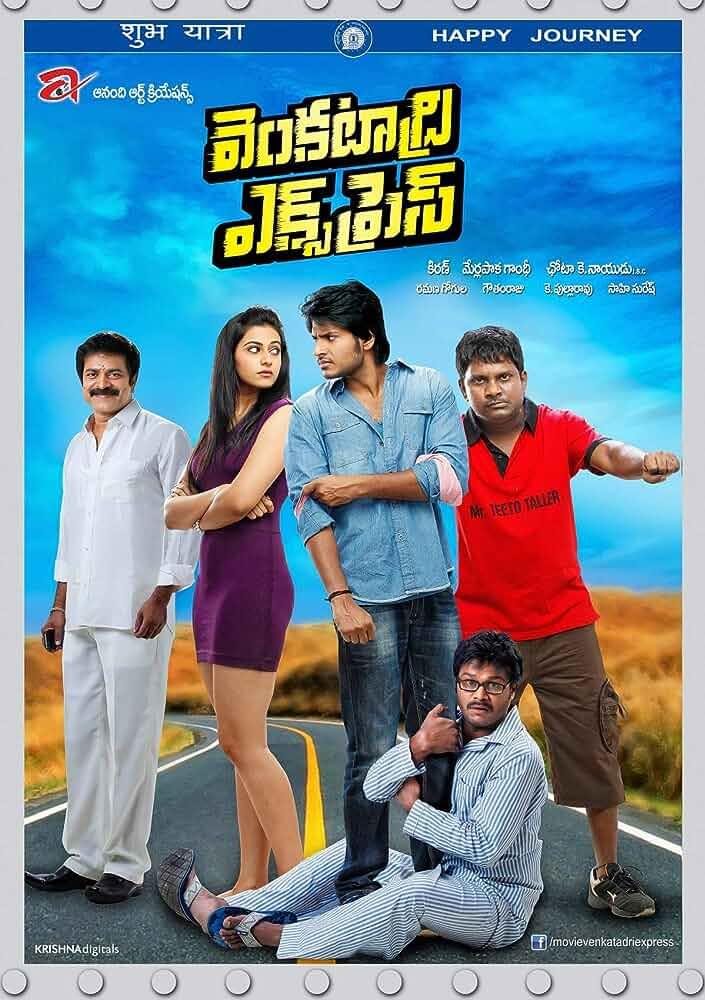 Venkatadri Express 2013 Hindi Dual Audio 480p HDRip full movie watch online freee download at movies365.cc