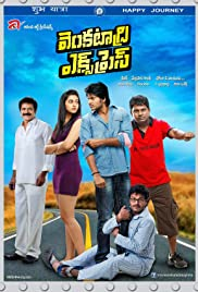 Venkatadri Express (2013) Dual Audio [Telugu – Hindi] 1080p WEB-DL x264 – RDLinks Exclusive 3.19 GB