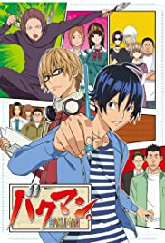 Bakuman. Poster - TV Show Forum, Cast, Reviews