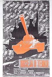 Zhavoronok Poster