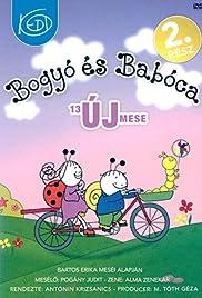 Bogyó és Babóca - 13 ÚJ mese Poster