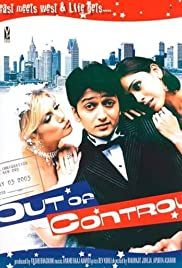Out of Control (2003) Poster - Movie Forum, Cast, Reviews